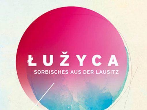RBB Luzyca